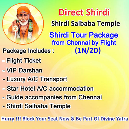 pune-shirdi tour package