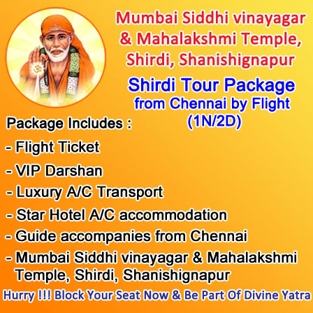 mumbai shirdi tour package