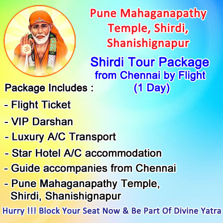one day shirdi tour Packages
