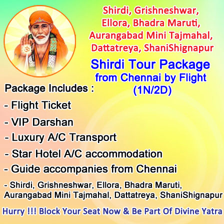 shirdi-ellora tour Packages
