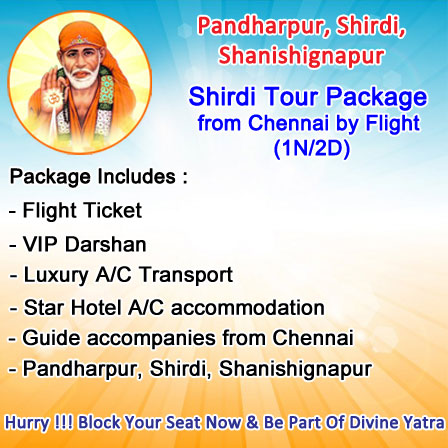 shirdi-pandharpur tour package